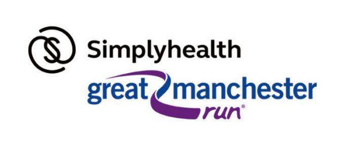 great-manchester-run-2018 logo